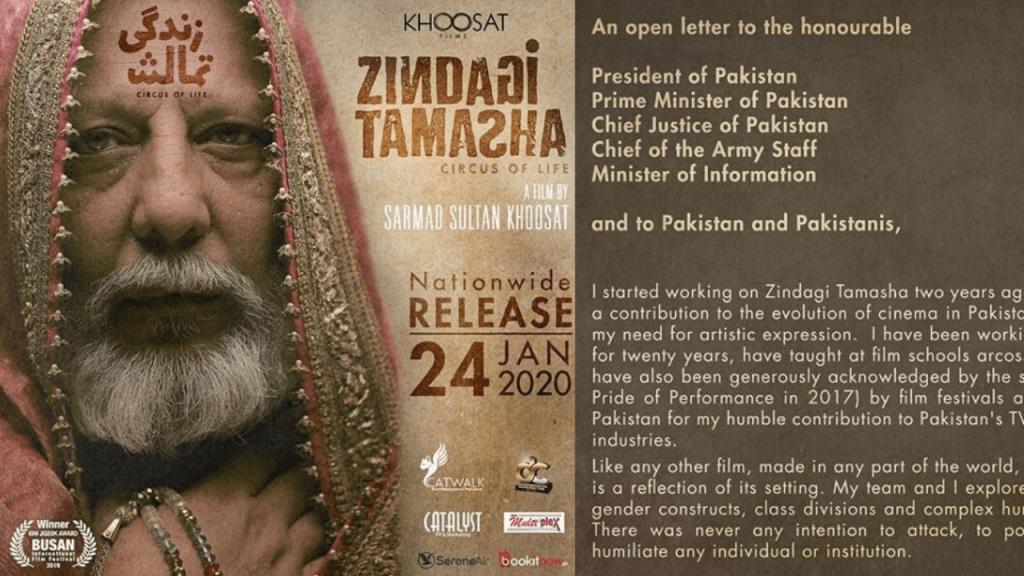 Zindagi Tamasha Director Sarmad Khoosat Pressurised Not To Release Film And Pens An Open Letter