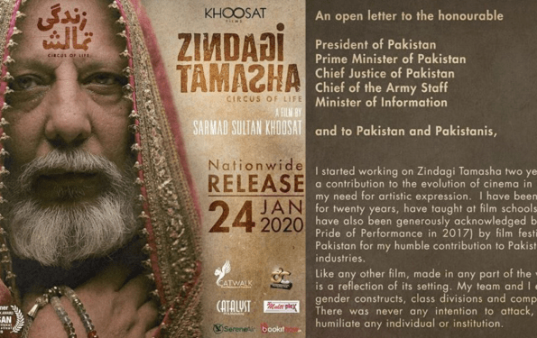 Zindagi Tamasha Director Sarmad Khoosat Pressurised Not To Release Film And Pens An Open Letter