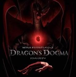 anime Dragons Dogma su Netflix a settembre 2020 - Recensione