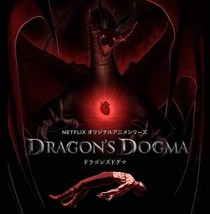 Dragons Dogma su Netflix a settembre 2020 – Recensione