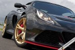 [PICS][VIDEO] Lotus launch Exige LF1 at Canary Wharf MotorExpo