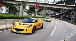 Lotus_Hong_Kong_21