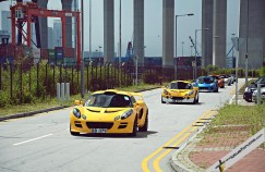 Lotus_Hong_Kong_23