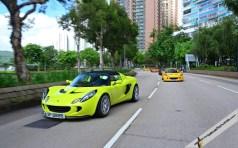 Lotus_Hong_Kong_31