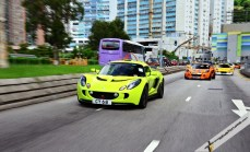 Lotus_Hong_Kong_37