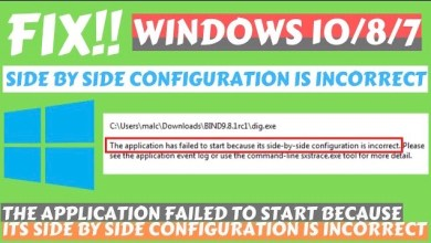 Photo of Fix : The application failed to start because it's side by side configuration is incorrect