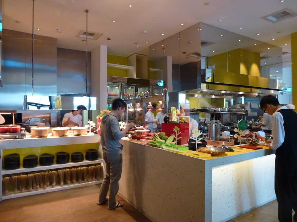 W Taipei - Restaurant 1