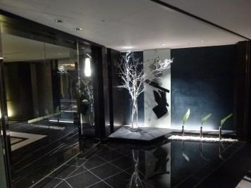 New Otani Tokyo - Zen floor