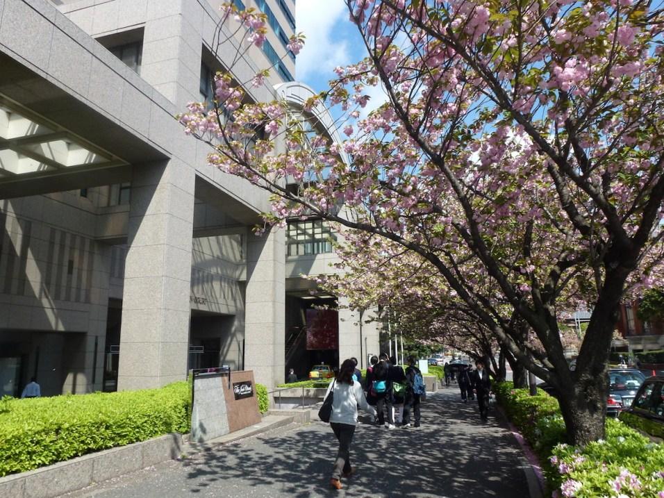 New Otani Tokyo - Entrance