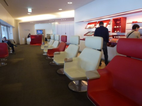 Air France Tokyo Lounge - Press side