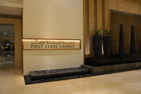 Qatar Airways Premium Terminal - First Class lounge entrance