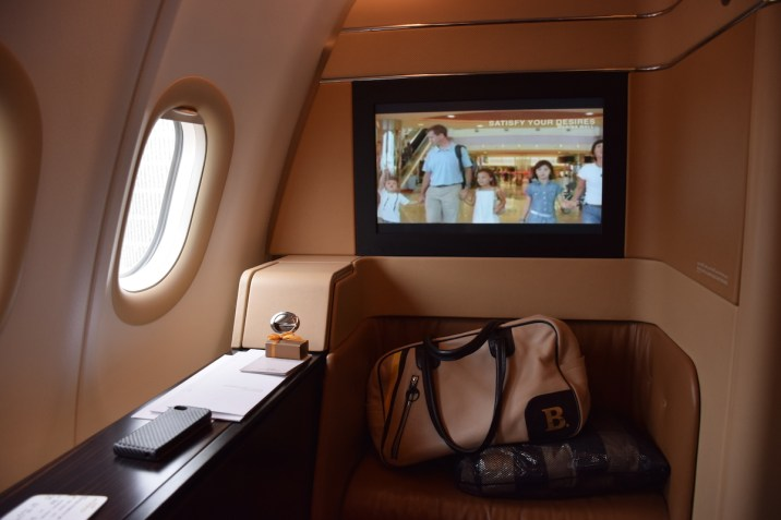 Etihad Airways Diamond First Class suite