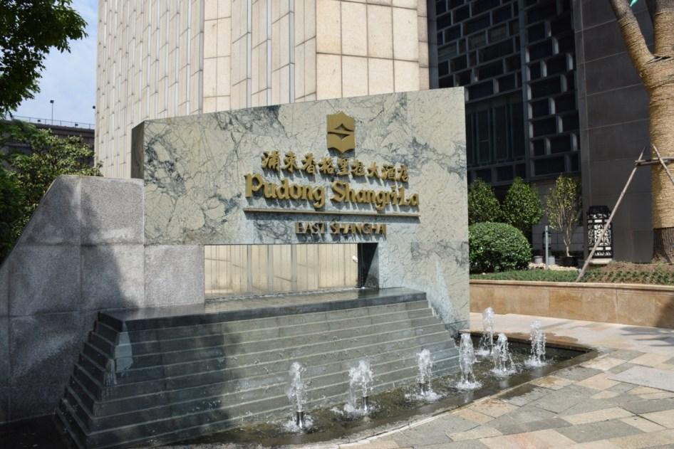 Pudong Shangri-La - Entrance
