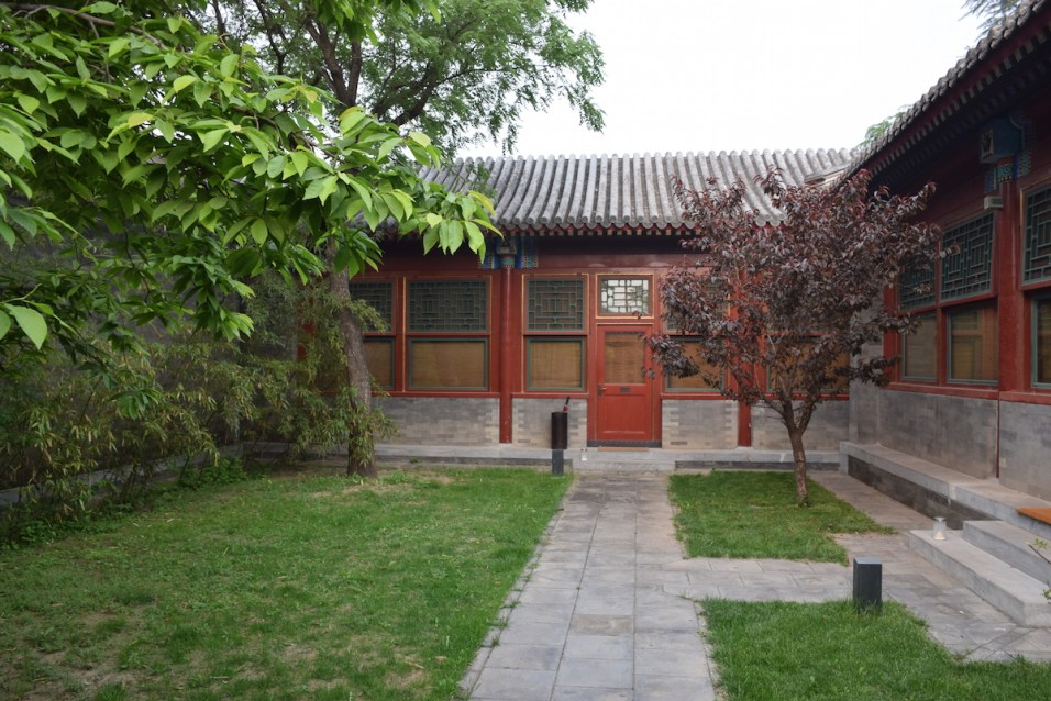 Aman at Summer Palace - Deluxe Suites courtyard #2