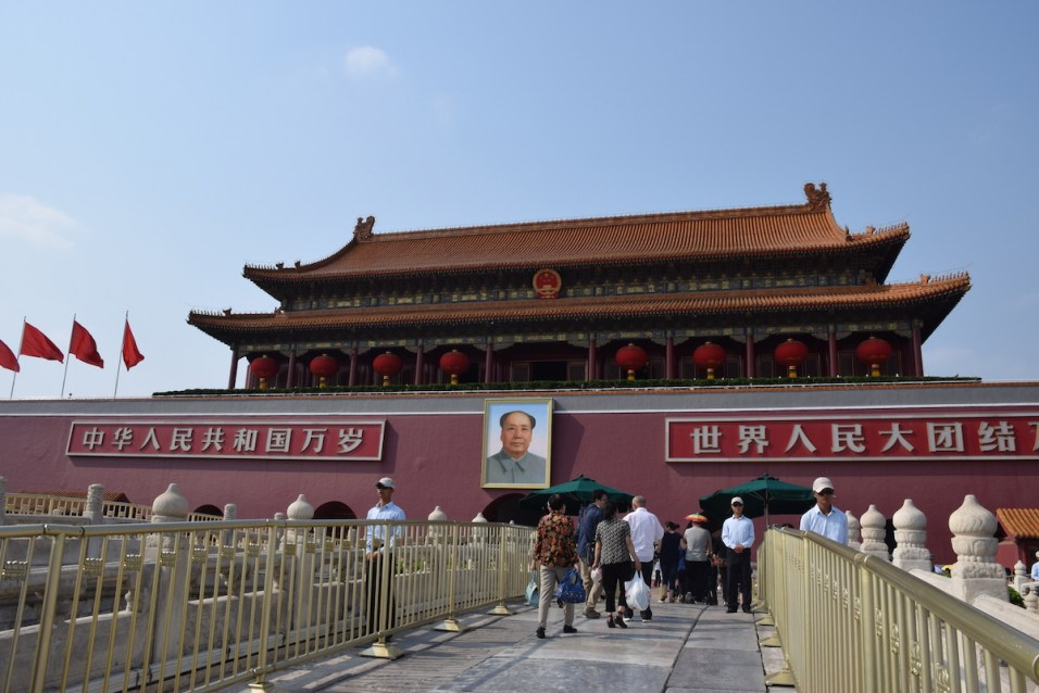 Tour of China - Beijing Forbidden City entrance