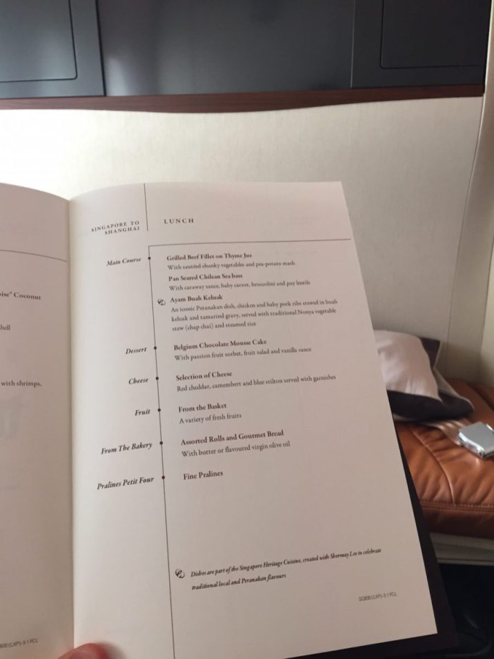 Singapore Airlines A380 Suites - Menu 3