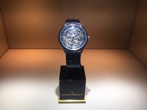 Vacheron Constantin Mansion Shanghai - Skeleton watch