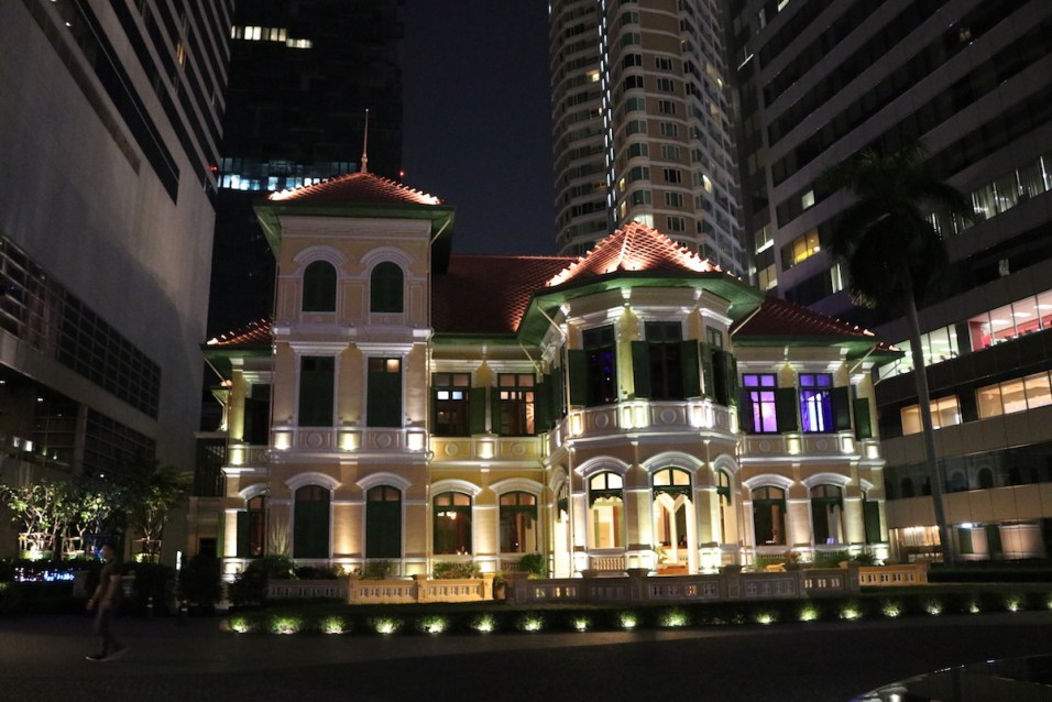 The House On Sathorn by night
