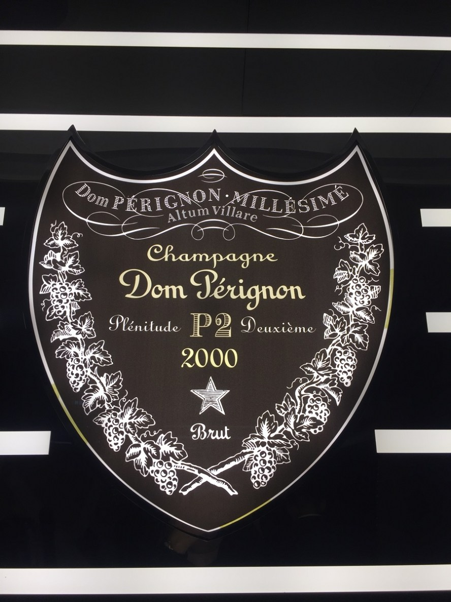 Dom Perignon Second 'Plenitude' 2000