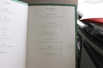Onboard menu