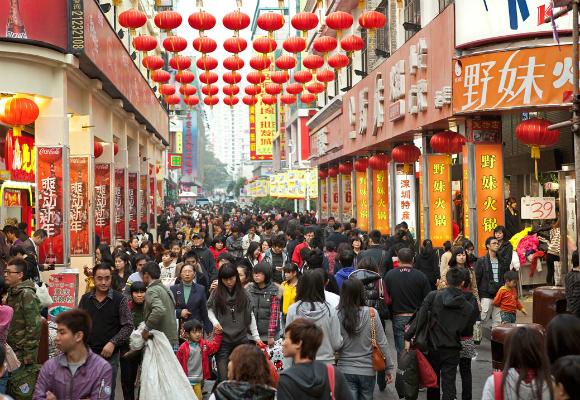 gente compras china