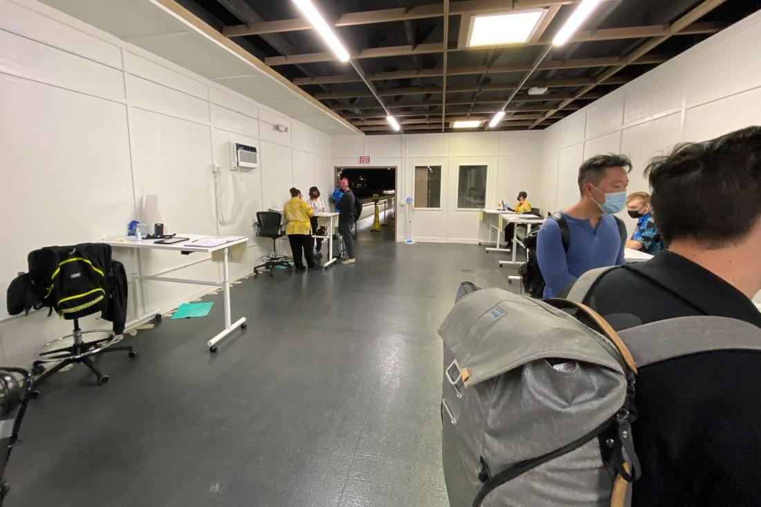 COVID Screening Room