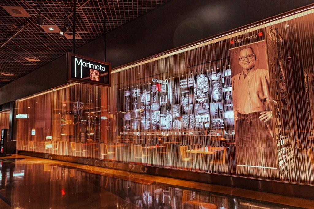 MGM Grand Restaurant Row