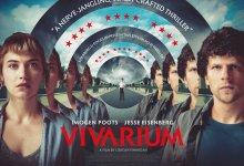 vivarium 2019
