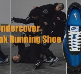 รองเท้าวิ่ง Nike x Undercover Daybreak