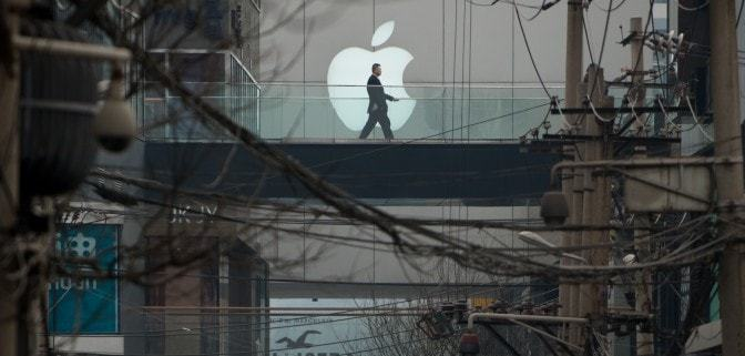 China Abuses WTO Rules to Control Foreign Tech Firms