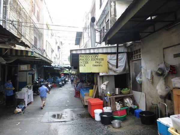 myanmar-embassy-bangkok-copyshop