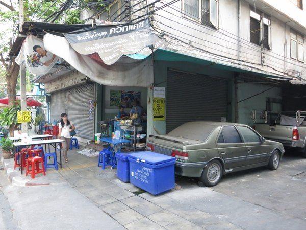 myanmar-embassy-bangkok-copyshop2