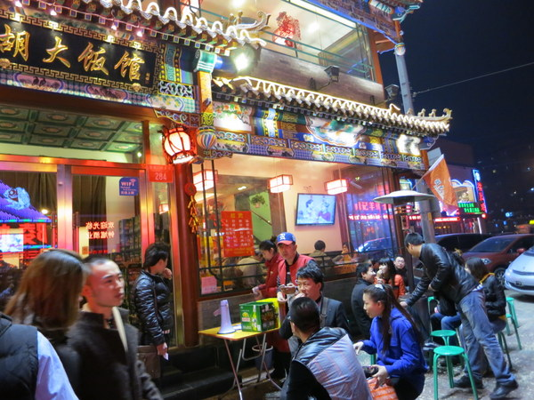 beixingqiao-food-street-beijing-005