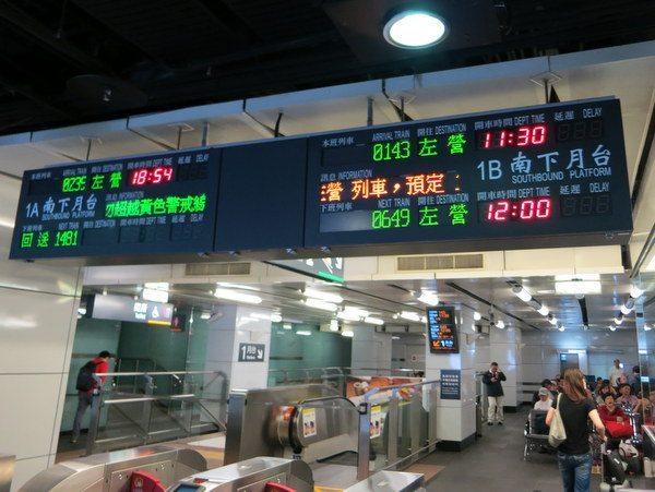 taiwan-high-speed-rail-train-004