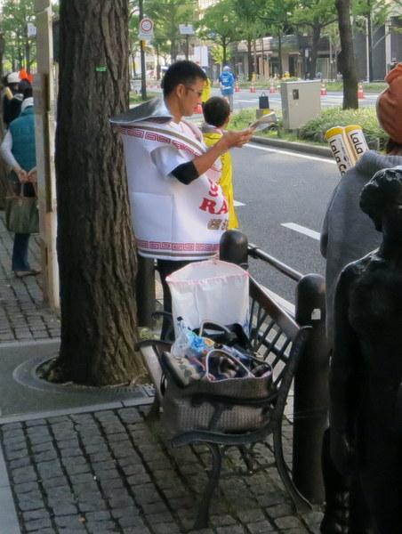 instant-raman-costume