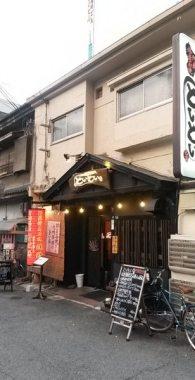 osaka-izakaya-horse-sashimi