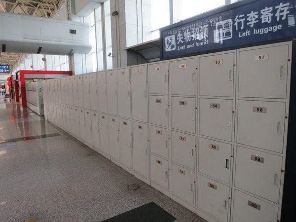 chengdu-airport-luggage-storage-2