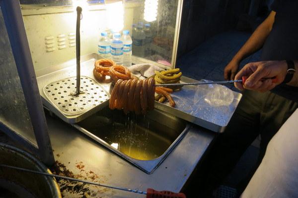 pistachio-halka