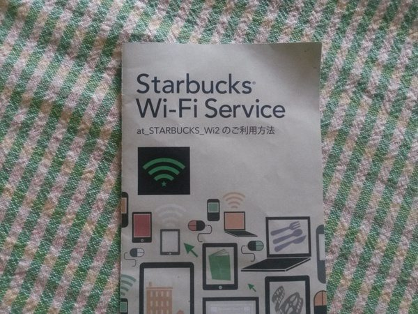 wifi-in-japan-starbucks