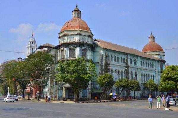 Division Court