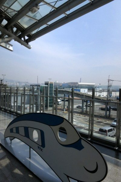 Busan Ferry Terminal as seen from the platform of Busan Station