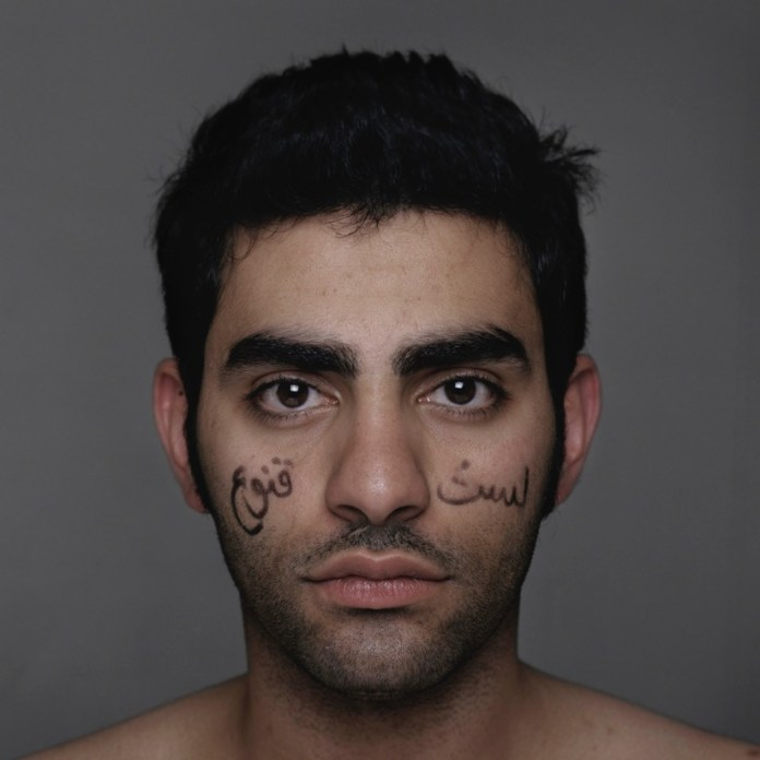 The Guilty [Arab]