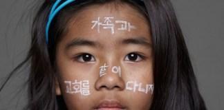 The Guilty_Yoo Jin [Korea]