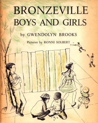 Gwendolyn Brooks's Trailblazing Vintage Poems for Kids, Celebrating Diversity and the Universal Spirit of Childhood
