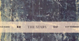 The Stars: A Mythopoeic Masterpiece Serenading the Night Sky Through Myths and Stories from Around the World