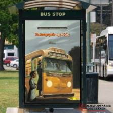 Το λεωφορείο της Ρόζας