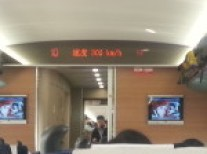 Top speed of the Shanghai to Beijing bullet train: 187 mph