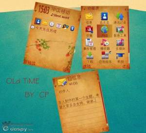 old paper stlye theme