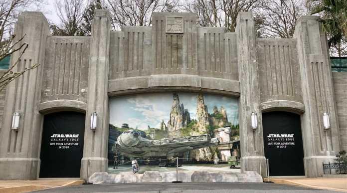 Star Wars: Galaxy's Edge Gate
