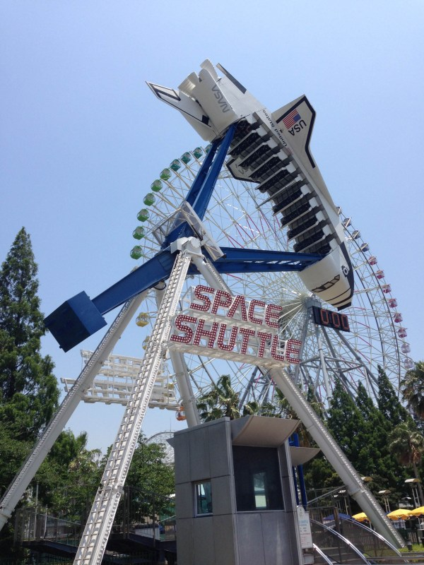 Nagashima Spa Land - Space Shuttle